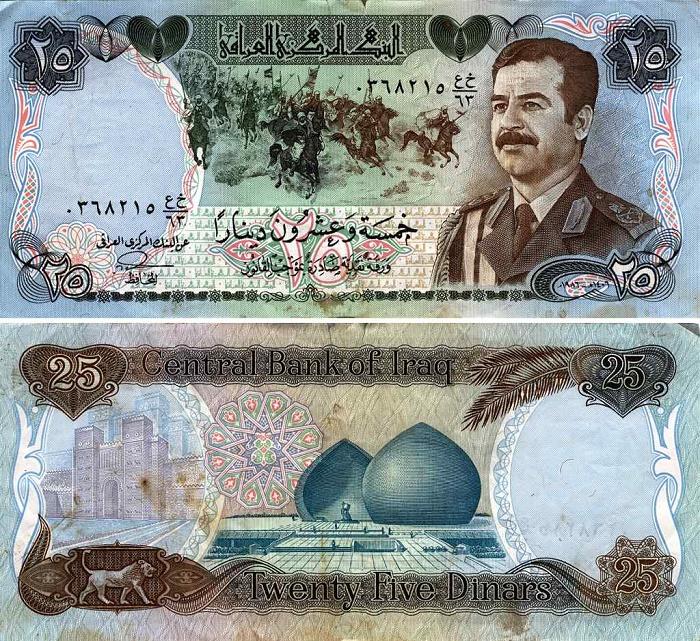1 Shaheed