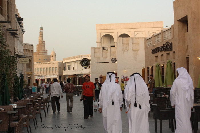 1 Souq Doha