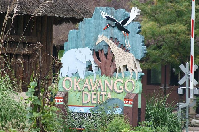 12 Okavango
