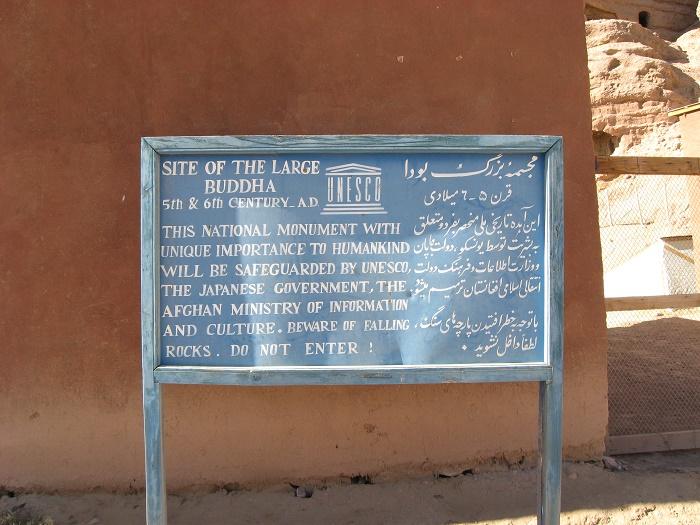 3 Bamiyan