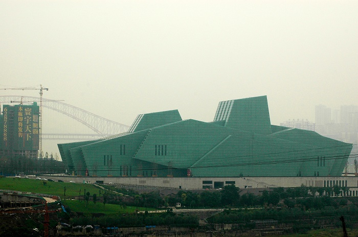 3 Chongqing Theater
