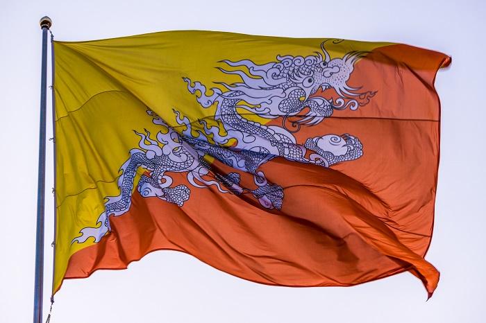 4 Dzong