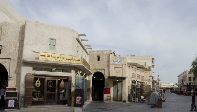 4 Souq Doha