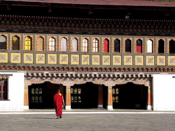 7 Dzong