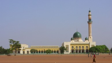 1 Nimaey Mosque