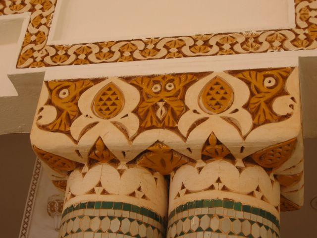 2 Niamey Mosque