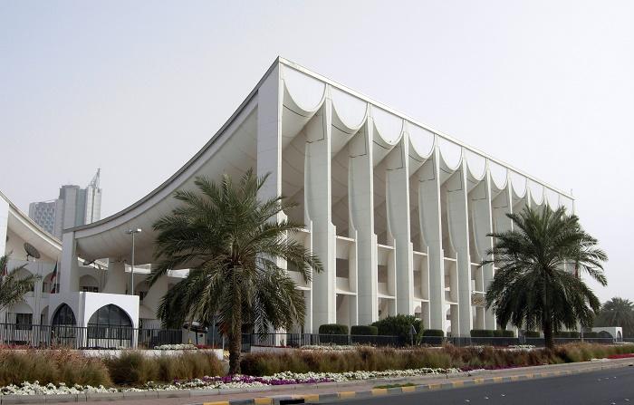 4 Kuwait Assemly