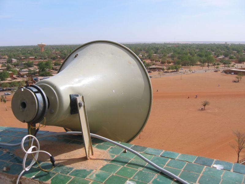 4 Niamey Mosque
