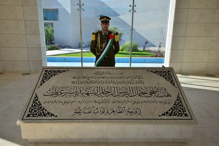 5 Arafat Mausoleum
