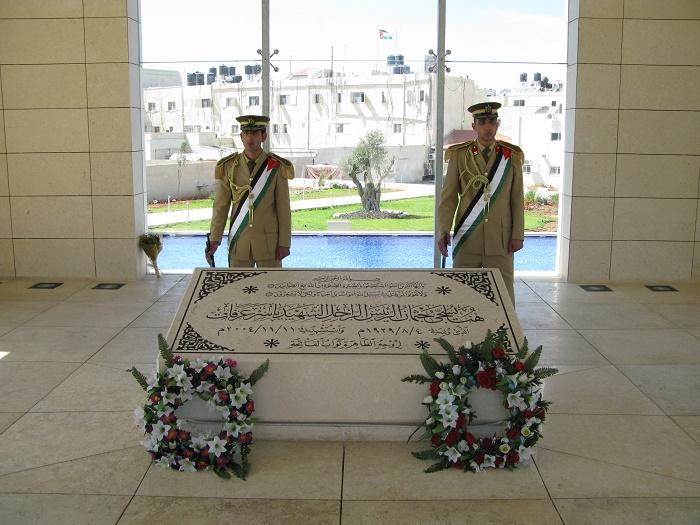 6 Arafat Mausoleum