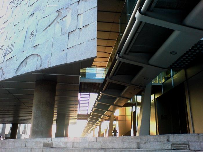 8 Biblioteca Alexandria