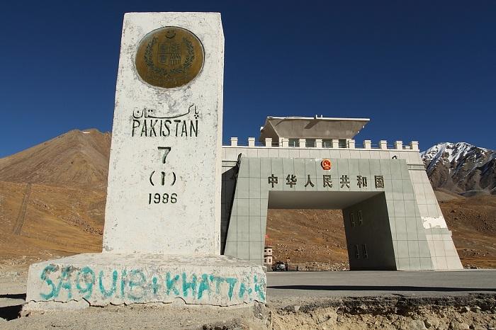 10 Karakoram