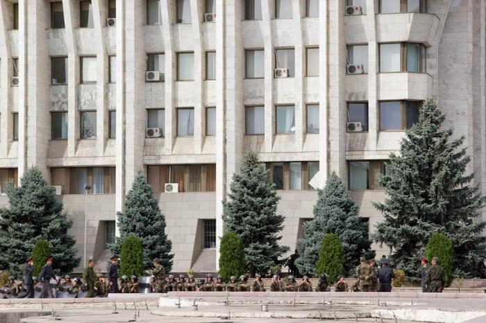 1 Bishkek House