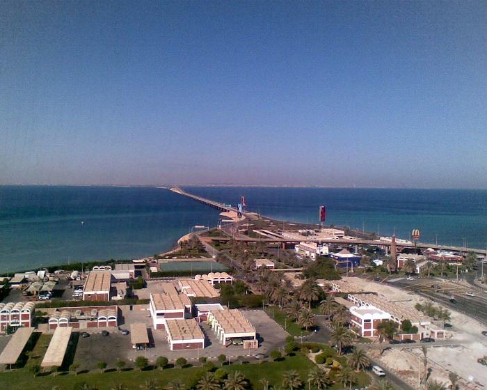 1 Fahd Causeway