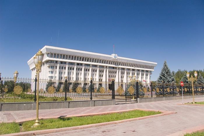 10 Bishkek House