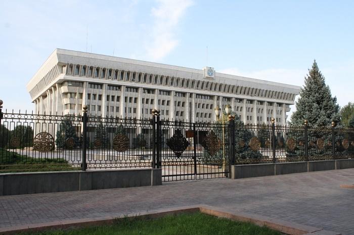 2 Bishkek House