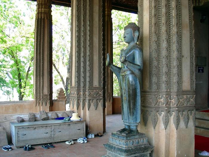 4 Haw Phra