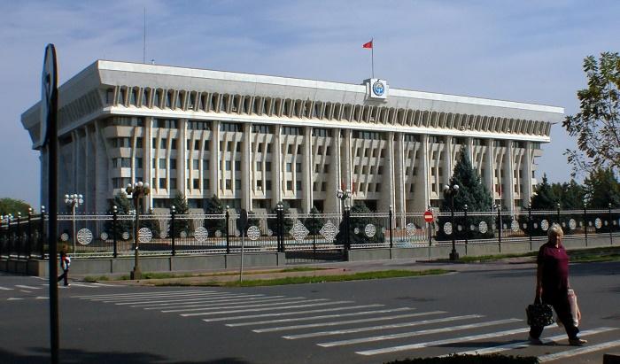 7 Bishkek House