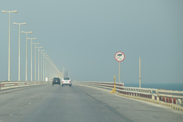 7 Fahd Causeway