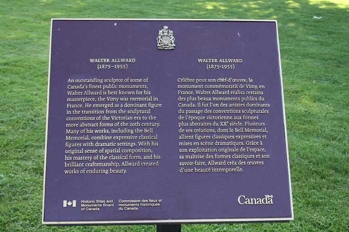 5 Bell Memorial