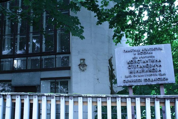 7 Melnikov House