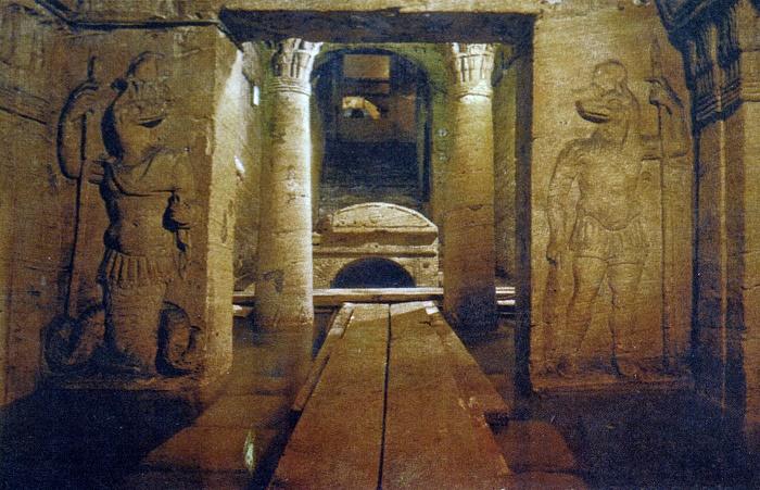 1 Shoqafa Egypt