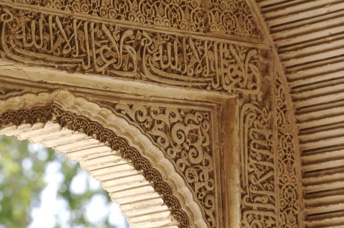 12 Alhambra