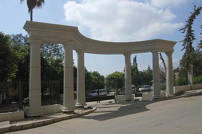 4 Shoqafa Egypt