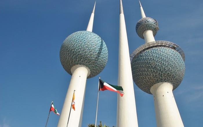 Kuwait Towers | | Alluring World