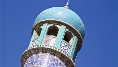 7 Herat Mosque