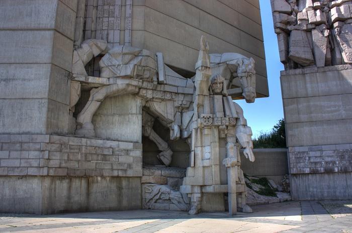 1 Bulgaria Monument