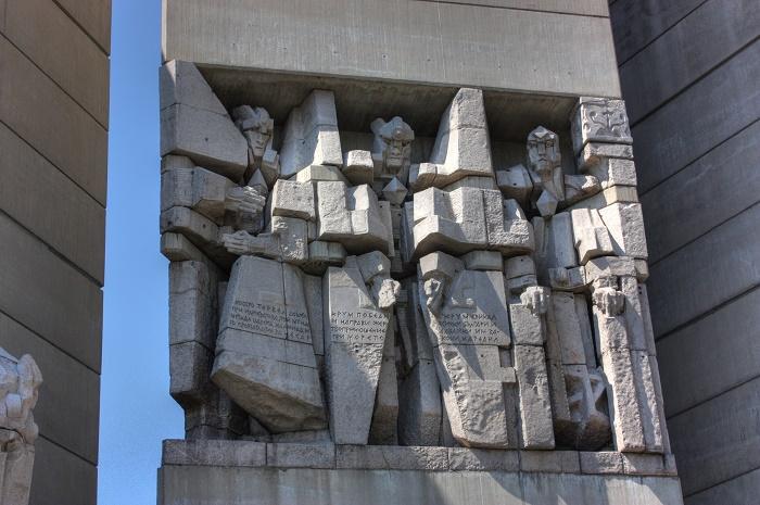 7 Bulgaria Monument
