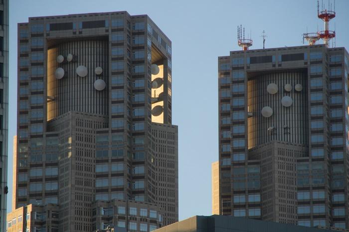11 Tokyo Metropolitan
