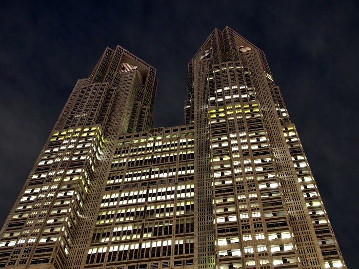 3 Tokyo Metropolitan