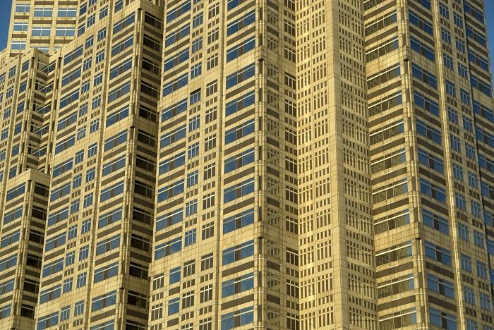 7 Tokyo Metropolitan