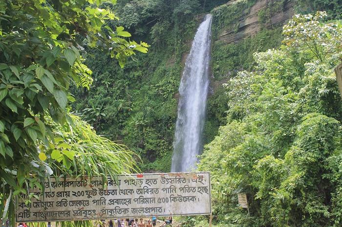 1 Madhabkunda Waterfall