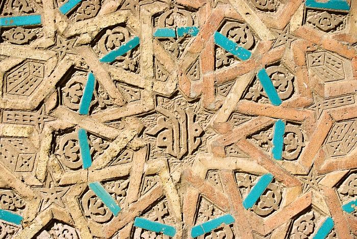8 Momine Khatun