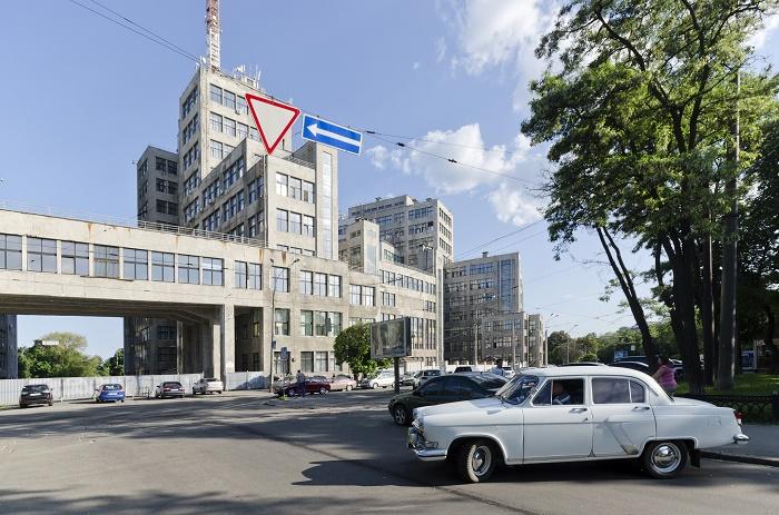 3 Derzhprom Ukraine