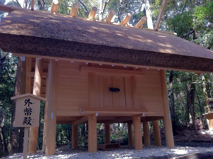 14 Ise Grand Shrine