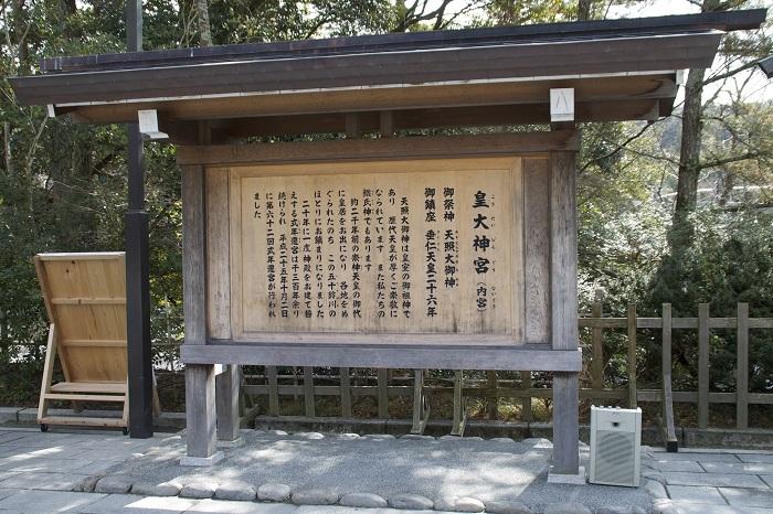 4 Ise Grand Shrine