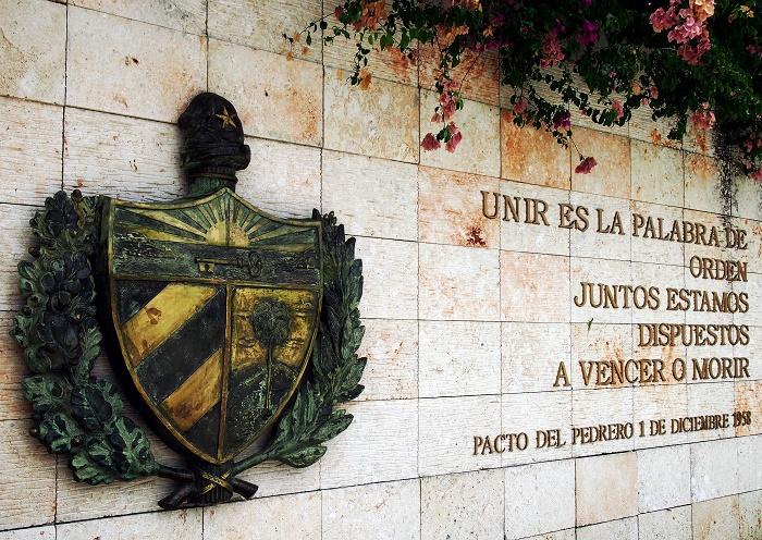 12 Guevara Mausoleum