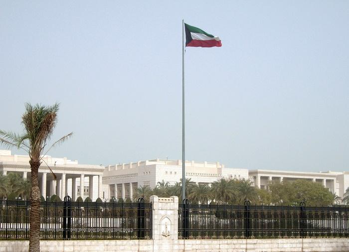 7 Seif Kuwait