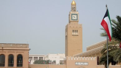 9 Seif Kuwait