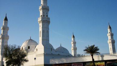 5 Quba Mosque