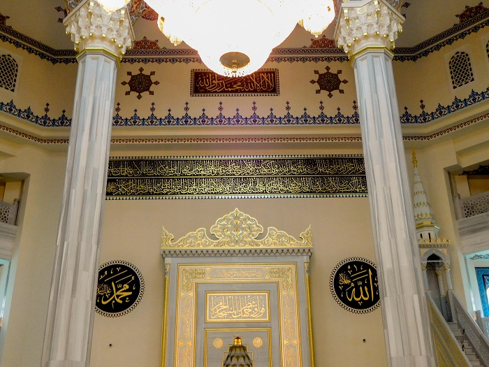 7 Moscow Mosque