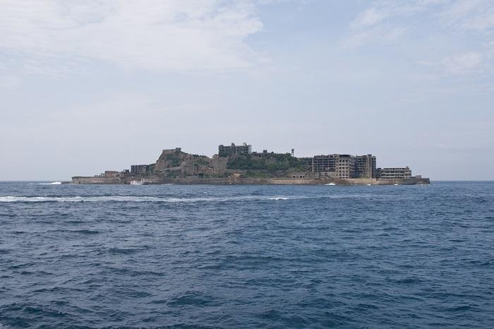 1 Hashima