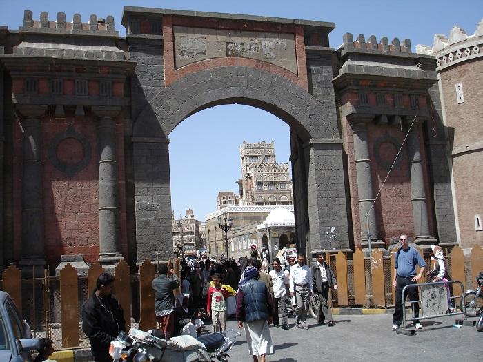 2 Bab Yaman