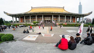 1 Yat Sen Hall