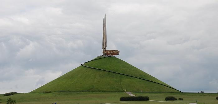 1 Minsk Mound