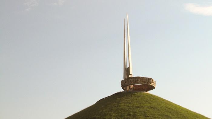 2 Minsk Mound